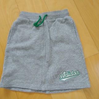 アディダス(adidas)のアディダス130 CM スカート(スカート)