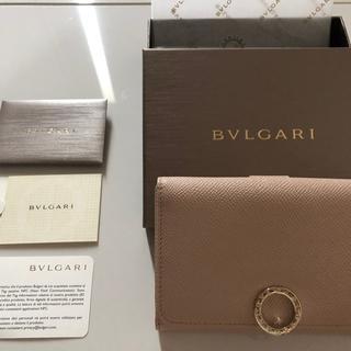 a0ae3bc24f33 ブルガリ 財布(レディース)(ベージュ系)の通販 43点 | BVLGARIの ...
