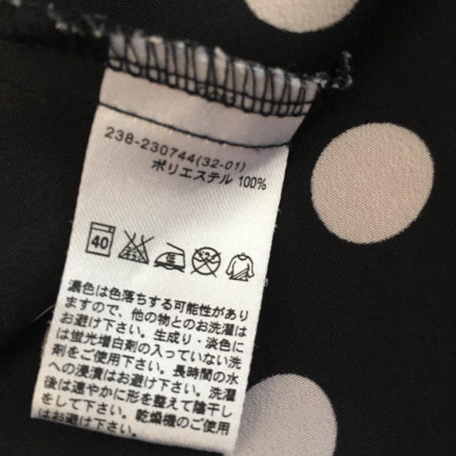 GU(ジーユー)の美品 タンクトップ レディースのトップス(タンクトップ)の商品写真