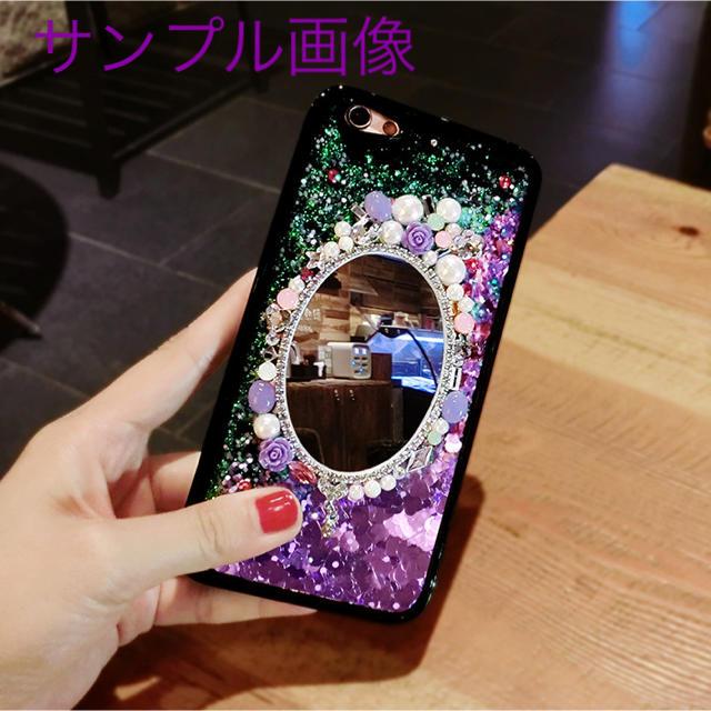 アイフォンXR iPhoneXRケース☆グリッター☆ラインストーン☆送料無料の通販 by ロゴ's shop|ラクマ