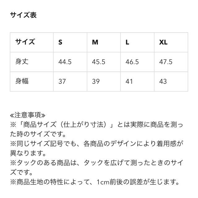 GU(ジーユー)の【GU】ブラフィールレーシータンクトップ  L レディースのトップス(タンクトップ)の商品写真