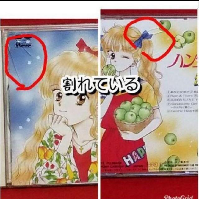 集英社(シュウエイシャ)のマンガ ハンサムな彼女 CD エンタメ/ホビーの漫画(少女漫画)の商品写真