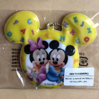 Disney - ディズニー Disney マタニティマーク チャーム 新品