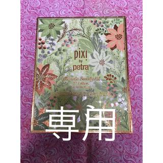 セフォラ(Sephora)の【訳あり】Pixi Beauty アイシャドウ パレット(アイシャドウ)