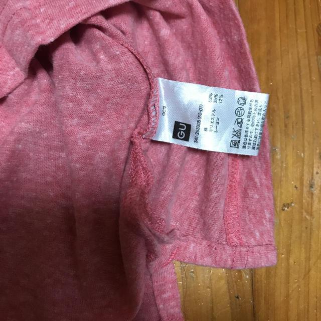 GU(ジーユー)の✴︎GU✴︎ポロシャツ メンズのトップス(ポロシャツ)の商品写真