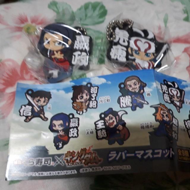 くら寿司×キングダム エンタメ/ホビーの漫画(少年漫画)の商品写真
