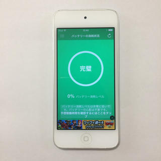 iPod touch - C 中古 iPod touch 32gb 第5世代 MD720J/A