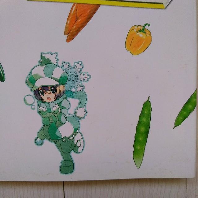 のうりん3巻【まとめ買いで送料値引き】 エンタメ/ホビーの漫画(少年漫画)の商品写真