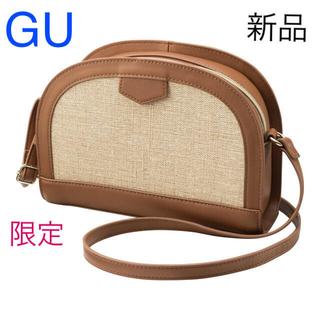 ジーユー(GU)の超大型店限定 GU ❤️ 今季 ショルダーバッグ 入手困難 しまむら ZARA(ショルダーバッグ)