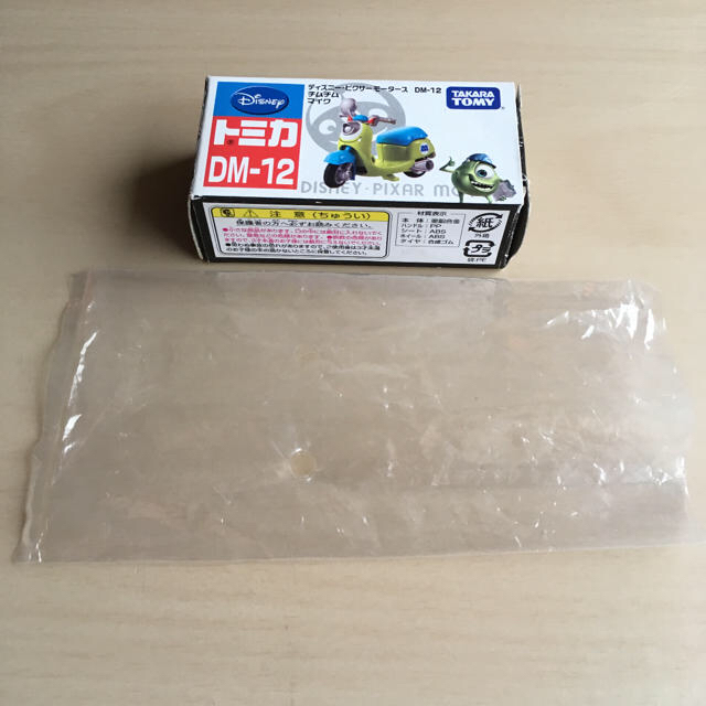 Takara Tomy(タカラトミー)の■LaLaLaLa☆様 専用 トミカ》DM-12☆チムチム マイク エンタメ/ホビーのおもちゃ/ぬいぐるみ(ミニカー)の商品写真