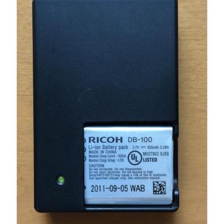 リコー(RICOH)のRICOH BJ-10  充電器(バッテリー/充電器)
