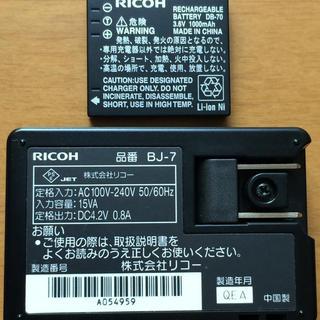 リコー(RICOH)のRICOH BJ-7 充電器(充電池付き)(バッテリー/充電器)