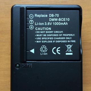 リコー(RICOH)のRICOH BJ-7  充電器(バッテリー/充電器)