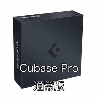 ヤマハ - 新品未使用 最新 YAMAHA Cubase Pro 10 通常版