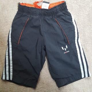 アディダス(adidas)のadidas 120 ハーフパンツ(パンツ/スパッツ)