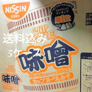 ニッシンショクヒン(日清食品)のカップヌードル 味噌 5箱 100個(インスタント食品)