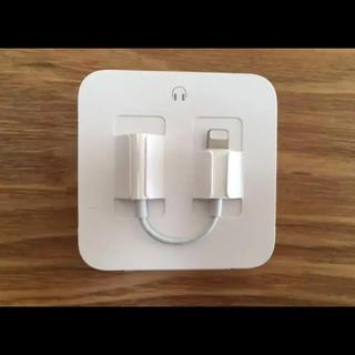 アップル(Apple)のアダプター アイフォーン X(変圧器/アダプター)