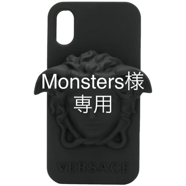 fendi アイフォーンx ケース | VERSACE - VERSACE iPhone X ケースの通販 by M.C's shop|ヴェルサーチならラクマ