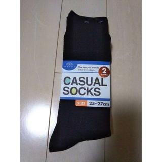 新品/CASUAL SOCKS/メンズ 靴下 2足セット/黒/25~27cm(ソックス)