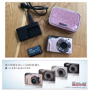 カシオ(CASIO)のCASIO カシオ デジカメ EXILIM EX-H15(コンパクトデジタルカメラ)