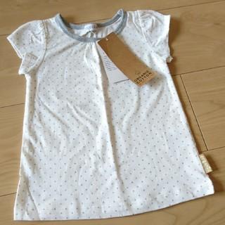 しまむら Tシャツ 90
