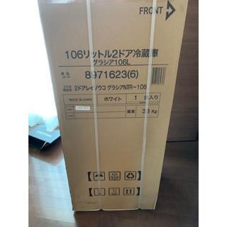ニトリ - 新品未使用 106L2ドア冷蔵庫