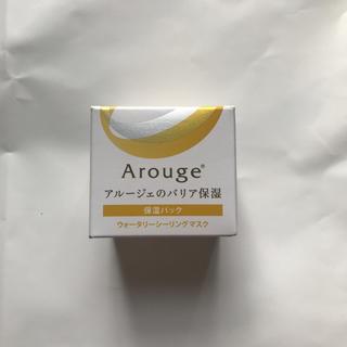 アルージェ(Arouge)のるん様お取り置き   アルージェ ウォータリーシーリングマスク 35g(フェイスクリーム)