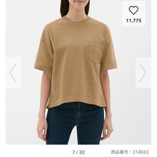 ジーユー(GU)のGU ヘビーウェイトt(Tシャツ(半袖/袖なし))