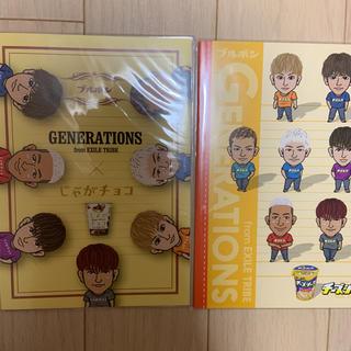 ジェネレーションズ(GENERATIONS)のGENERATIOS ミニノート(ノート/メモ帳/ふせん)