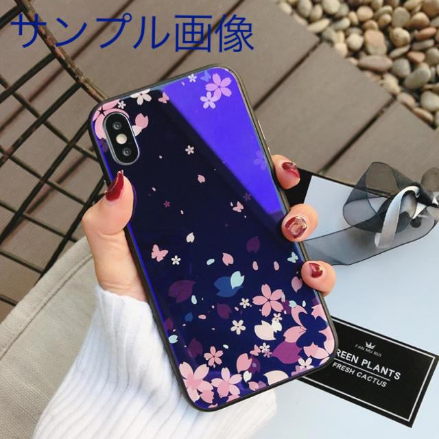 アイフォンXR iPhoneXRケース☆桜と蝶☆送料無料☆さくら☆サクラの通販 by ロゴ's shop|ラクマ