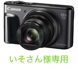カシオ(CASIO)のいそさん様専用。PowerShot他(コンパクトデジタルカメラ)