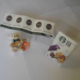 タリーズコーヒー(TULLY'S COFFEE)のTULLY'Sコーヒーチケット、ベアー、チャイセット(フード/ドリンク券)