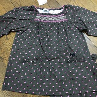 ツモリチサト(TSUMORI CHISATO)のツモリチサトパジャマ専用(パジャマ)