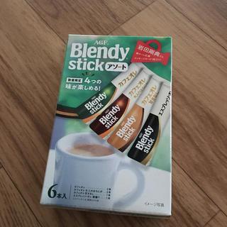 エイージーエフ(AGF)のスティックコーヒー(コーヒー)