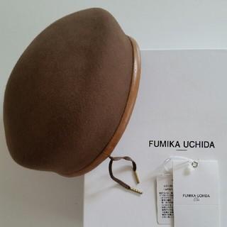 fumika uchida フミカウチダ ベレー帽子