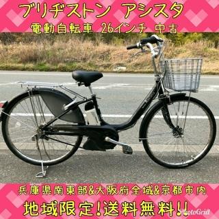 ブリヂストン(BRIDGESTONE)のブリヂストン 電動自転車 アシスタ 中古 26インチ ブラック 黒(自転車本体)