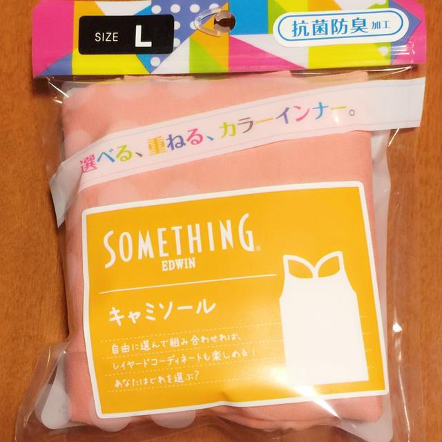 キャミソール♡ レディースのトップス(キャミソール)の商品写真