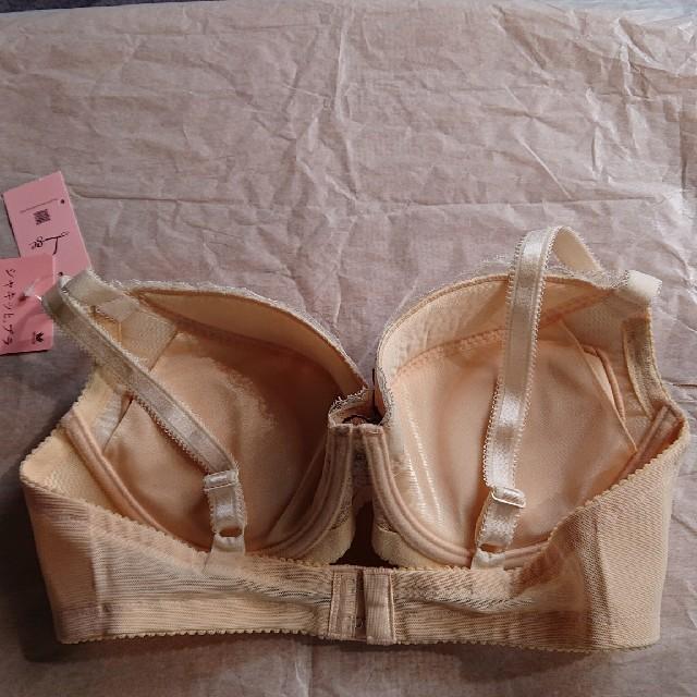 Wacoal(ワコール)のワコール Lge レディースの下着/アンダーウェア(ブラ)の商品写真
