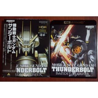 BANDAI NAMCO Entertainment - 機動戦士ガンダム サンダーボルト BANDIT FLOWER Blu-rayのみ