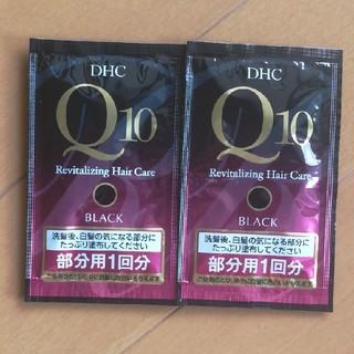 ディーエイチシー(DHC)のDHC(白髪染め)