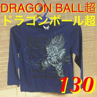 ドラゴンボール(ドラゴンボール)の130cm☆ドラゴンボール超 男児用ロングTシャツ(ネイビー)(Tシャツ/カットソー)