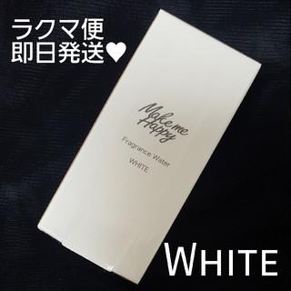 キャンメイク(CANMAKE)のメイクミーハッピー フレグランスウォーター White(ボディローション/ミルク)