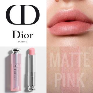 newest 9165c 34419 6ページ目 - ディオール リップグロウの通販 2,000点以上   Dior ...