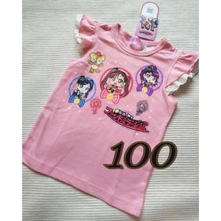 しまむら - 新品  ファントミラージュ 袖レースフリルフレンチTシャツ 100cm