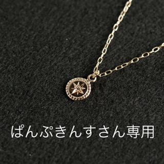 オーロラグラン(AURORA GRAN)のネックレス K10 イエローゴールド(ネックレス)
