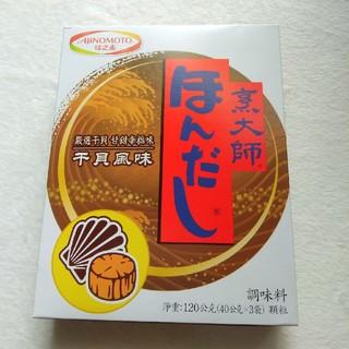 味の素 - 【国内発送】味の素 台湾限定 ほんだし 120g