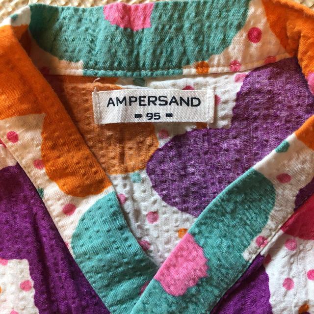 ampersand(アンパサンド)のアンパサンド  甚平 95サイズ キッズ/ベビー/マタニティのキッズ服 女の子用(90cm~)(甚平/浴衣)の商品写真