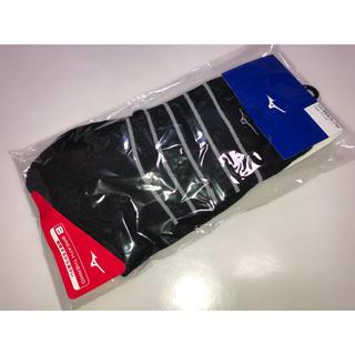 ミズノ(MIZUNO)の352MIZUNO ミズノ◆靴下 ハイソックス 黒系ブラック25cm~27cm (ソックス)