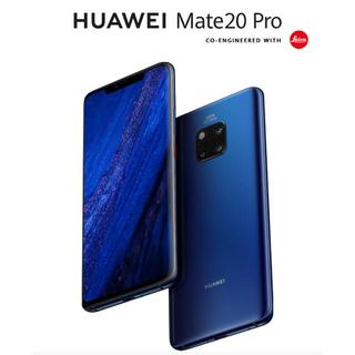 アンドロイド(ANDROID)のスマホ新時代到来 イノベーションと美学の融合 Huawei mate20 pro(スマートフォン本体)