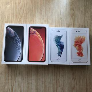 アイフォーン(iPhone)のiPhone XR 6s 空箱(その他)